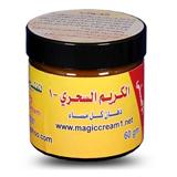 """الكريم السحري 1 """"الأصلي"""" Magic Cream 1 """"Original"""""""