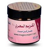 """الكريم السحري 1""""بتقشير مضاعف""""Magic Cream1""""Extra Peeling"""""""